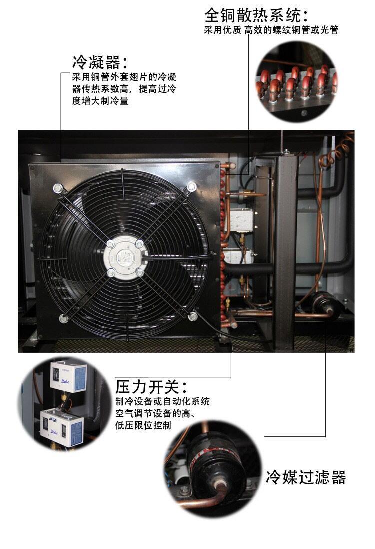 三坐标测量仪专用冷冻式干燥机