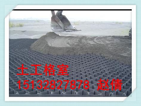 衡水安平县土工格室土工格栅塑料网厂家价格
