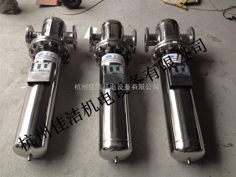 负压吸引系统过滤器 负压吸引过滤器