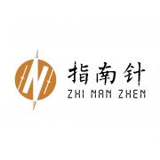 深圳市指南针硅胶科技有限公司