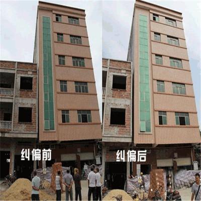 肇庆端州区房屋地基加固 端州区楼房倾斜纠正、广东瑞建