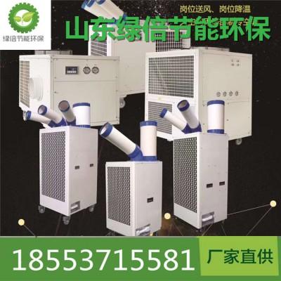 2020新款夏季工业冷气机局部制冷空调