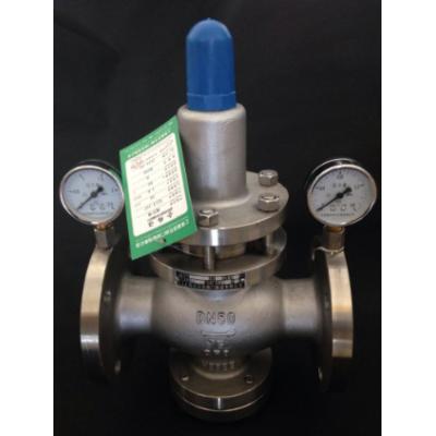 HJLX气体减压阀厂家批发价格