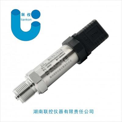 扩散硅压力变送器油压气压液压水压力传感器