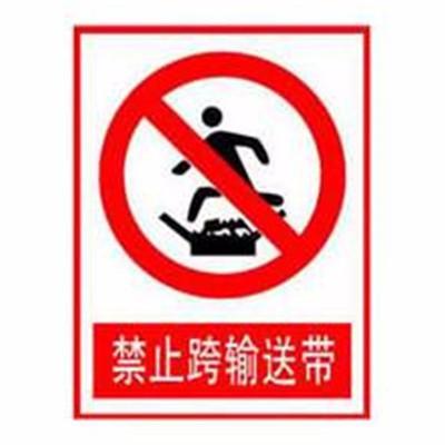 端州区PVC标牌制作 高要区不锈钢铝制指示腐蚀牌生产企业