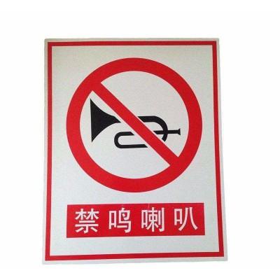 大旺标牌厂制作 不锈钢安全牌 大旺高新区不锈钢腐蚀标志牌 警示牌
