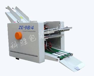 唐山科胜DZ-9B4 全自动折纸机 丨说明书折纸机