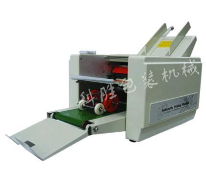 唐山科胜DZ-9 自动折纸机丨图纸折纸机