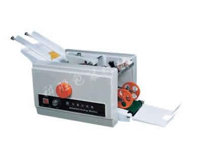 唐山科胜DZ-8 折纸机丨公函文件折纸机