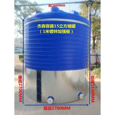 减水剂pe水箱