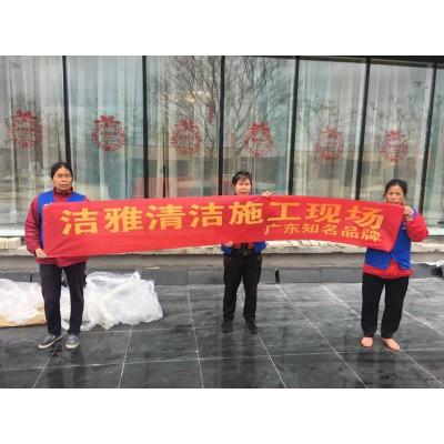 肇庆大旺高新区厂房开荒保洁企业