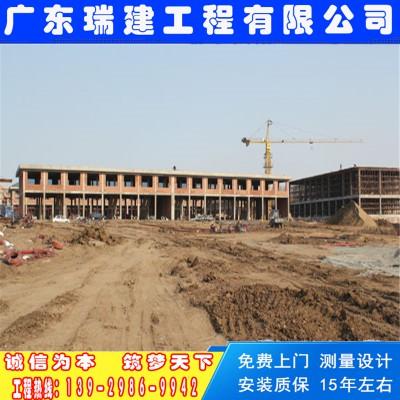 云浮市云城区厂房改造装修工程补漏