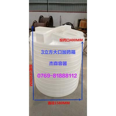 化工酸碱废水贮存罐
