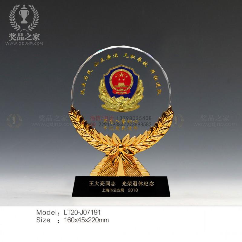 优秀干警奖牌,警校活动奖牌,颁发给警察的奖牌,公安局颁奖奖牌