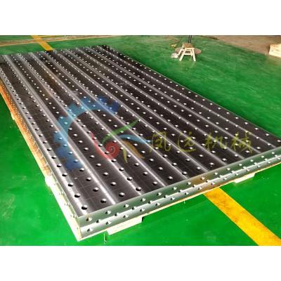 三维焊接平台厂家 焊接工作台 3D多功能焊接平台现货