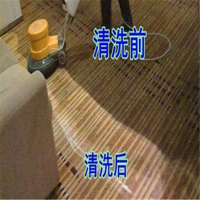 鼎湖区地板清洗打蜡翻新