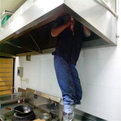 高明区油烟机清洗,,高明区厨房清洁,高明区企业网