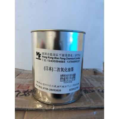 抗氧化电镀显影爆光油墨 氧化油墨 二次氧化油墨 爆光油墨