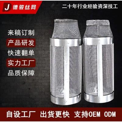 厂家定制 不锈钢骨架滤网 骨架焊接网筒 滤芯骨架过滤筒