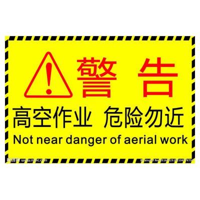 肇庆鼎湖区高楼排给水管道安装维修哪家好