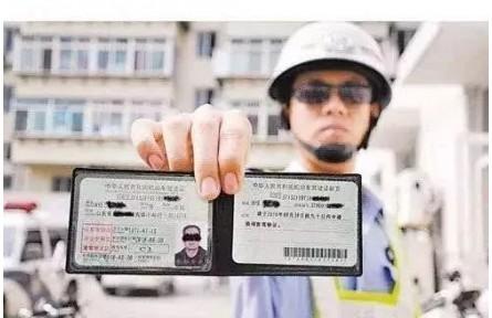 肇庆大中型客货车驾驶人审验办理指南