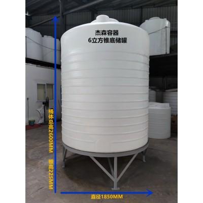 软水处理PE桶