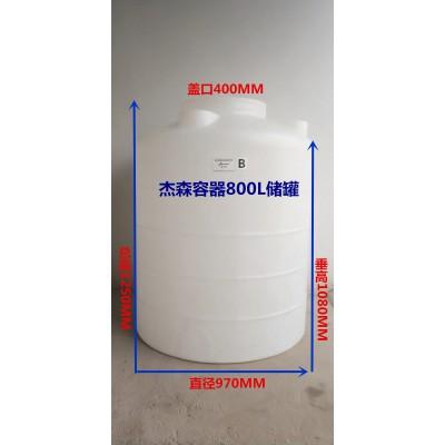 防晒塑料大水桶 耐酸碱PE储水箱