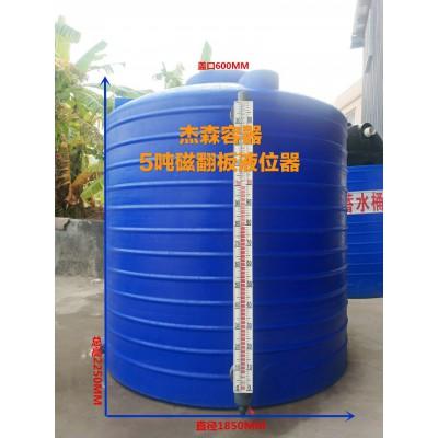圆形加药箱 塑料水箱搅拌罐加药水箱
