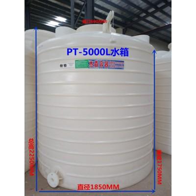 减水剂水箱塑胶化工桶