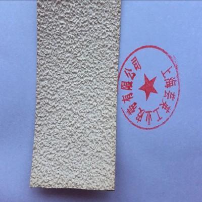 剑杆织布机用糙面带 、糙面橡皮、防滑糙面带