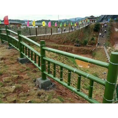 广东十年厂家直销低价 绿化带仿竹栏杆 仿竹栏杆