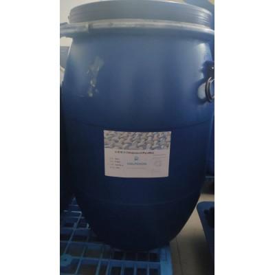 阻燃整理剂 织物助燃剂 防火助剂