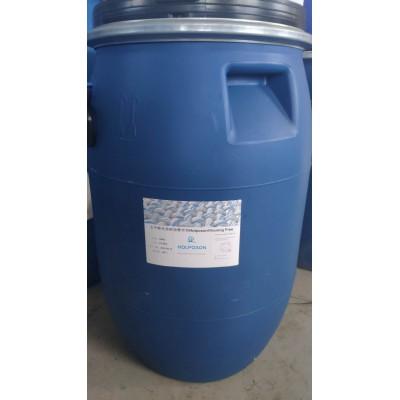 无甲醛免烫树脂整理剂 防皱免烫加工剂