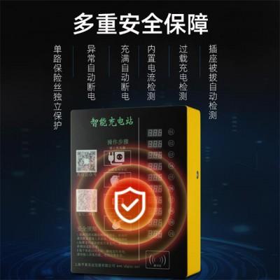 上海10路小区电瓶车智能充电桩