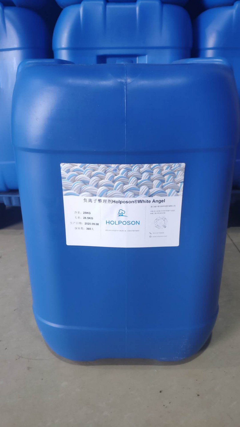 福尔普生负离子助剂 纳米负氧离子整理剂