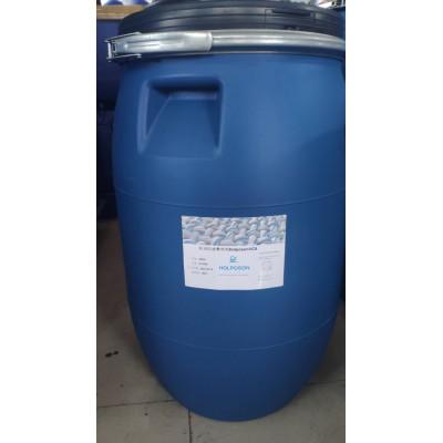 福尔普生防水防油助剂 八碳防水防油整理剂