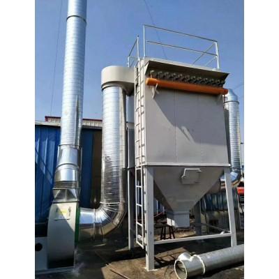 锅炉除尘器 移动式工业粉尘收集器
