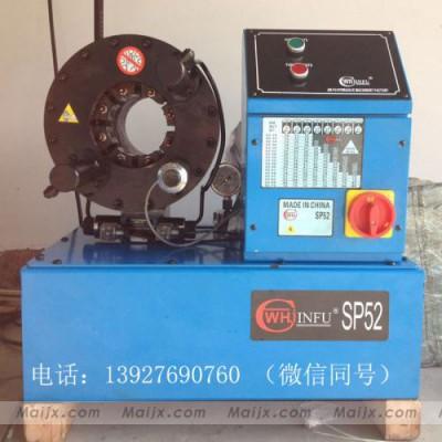 SP52高压胶管接头压管机_SP52液压油管压管机