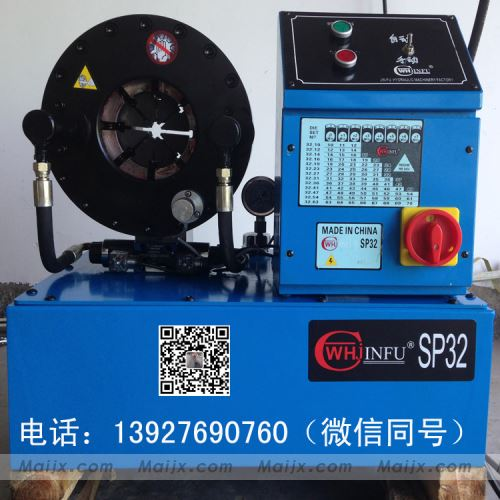 胶管压管机,SP52胶管压管机,SP32胶管压管机
