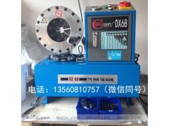 挖机铲车液压油管压管机_挖机铲车高压油管压管机