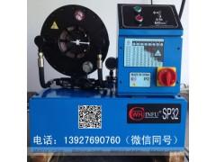 钢管压管机,钢管压管机厂家,钢管压管机产品价格,钢管压管机供应