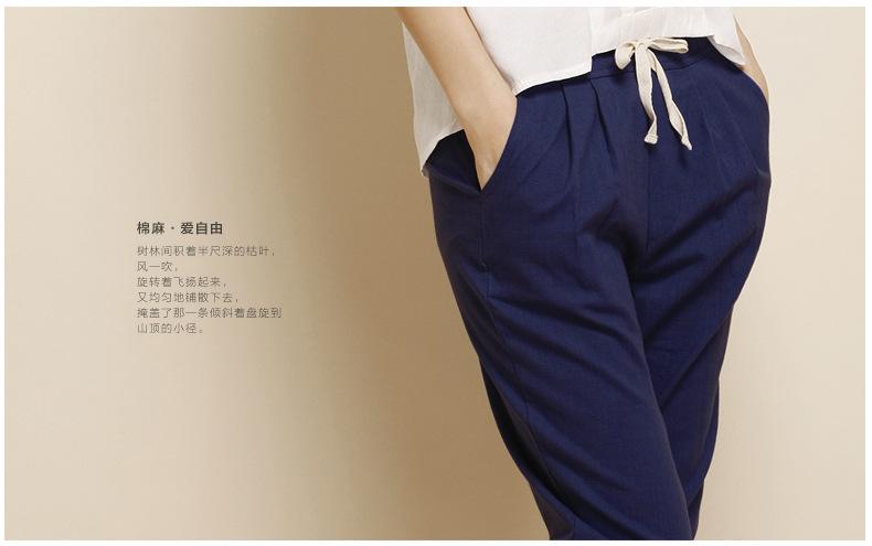夏季薄棉麻女裤宽松大码九分裤学生日系小脚哈伦裤高腰9分休闲裤