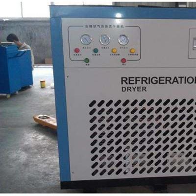 15立方冷干机20立方冷干机25立方冷干机