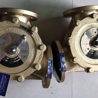船用LZF/LZFT型温度自动调节阀/温控阀