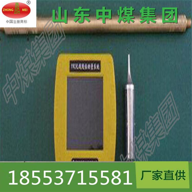 随钻测量仪钻机测量仪图片随钻测量仪生产厂家