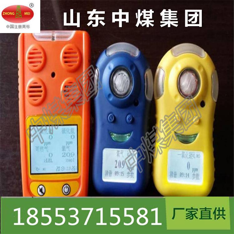 一氧化碳检测仪手持式一氧化碳检测仪厂家