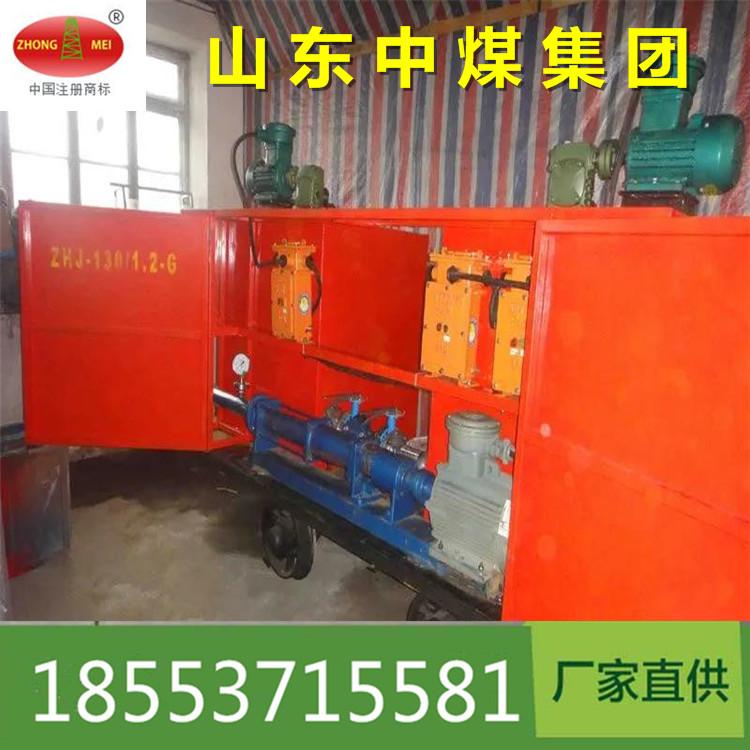 煤矿灭火注浆装置 贵州省移动式防灭火注浆装置的价格