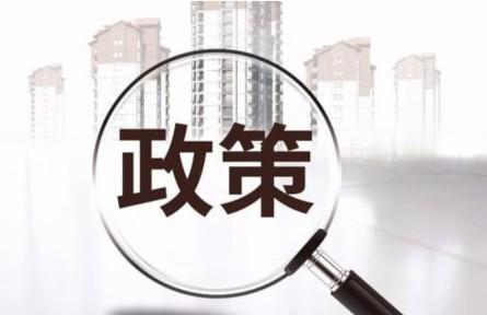 据说2021国内房价即将暴跌 这么说有哪些依据?