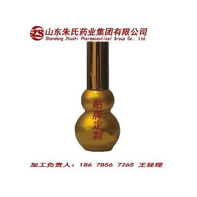御尊尚娇舒缓调理液加工生产—各种剂型冷敷凝胶贴牌定制厂家