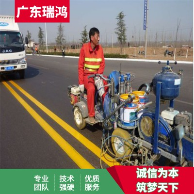 四会市厂区道路热熔划线施工【广东瑞鸿】